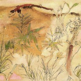 Landscape 1966